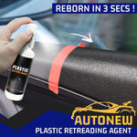 AutoNew Car Plastic Retreading Agent starryhome