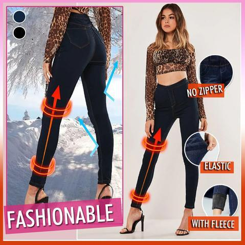 Thermal Fleece Denim Jeggings 88mallonline
