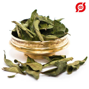 Karryblade (Curry leaves), knuste