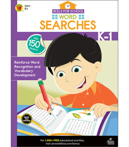 Skills for School Word Searches, Grades K - 1