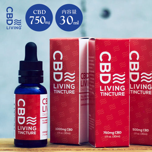 CBDオイル CBD750mg 30ml CBD Living CBD専門店 Leep