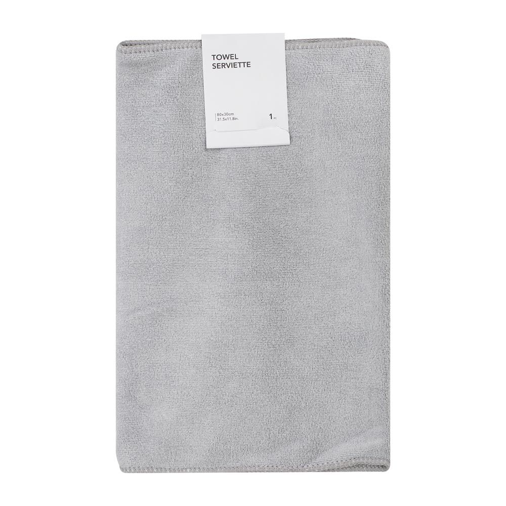Miniso Towel (Grey)
