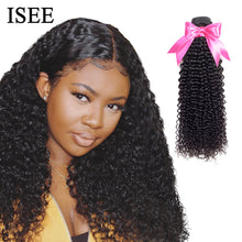 Load image into Gallery viewer, [F067] Mongolian Kinky Curly Hair Bundles Remy Human Hair Extensions Nature Color Buy 1/3/4 Bundles Thick Kinky Curly Bundles