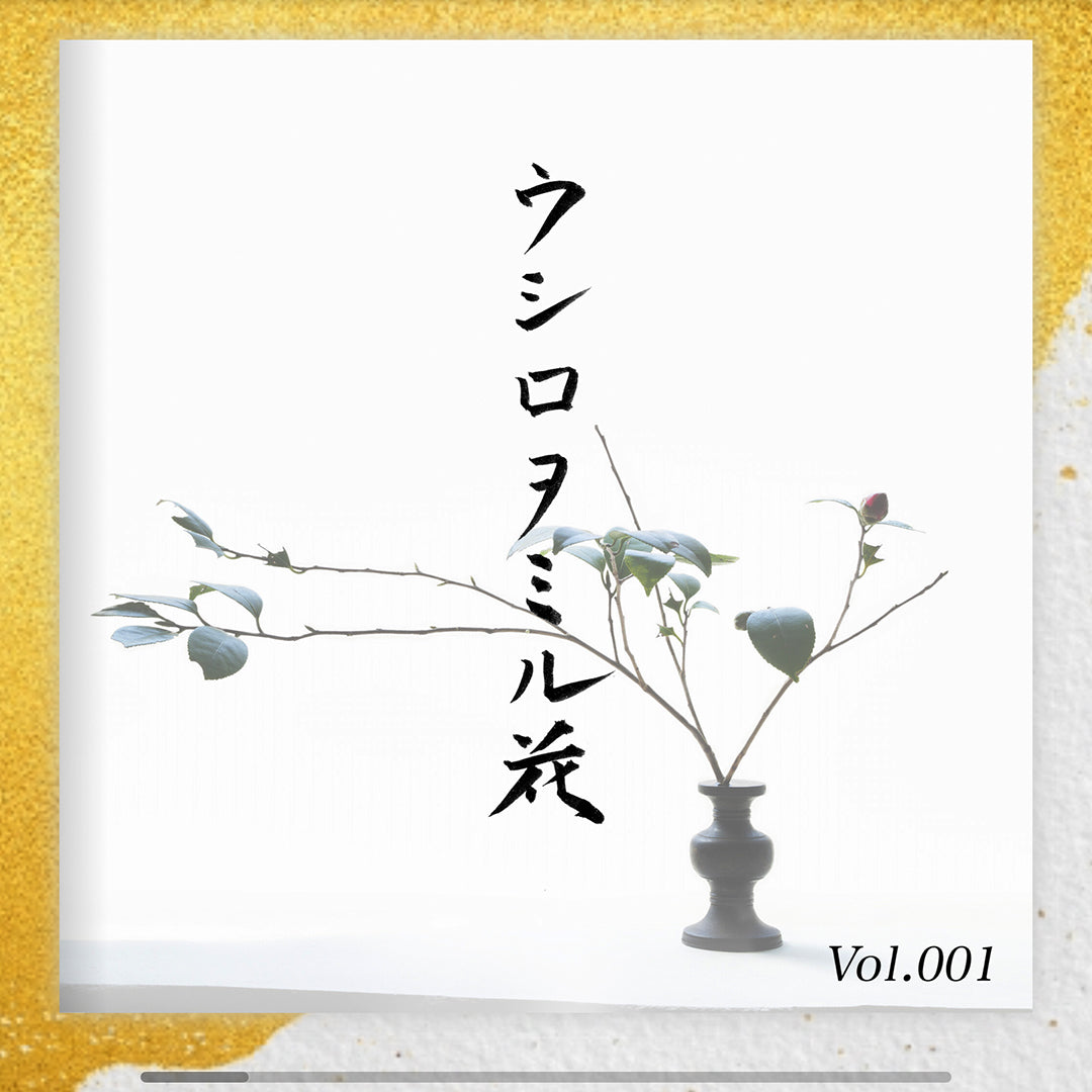 Everyday Flower Vol.001