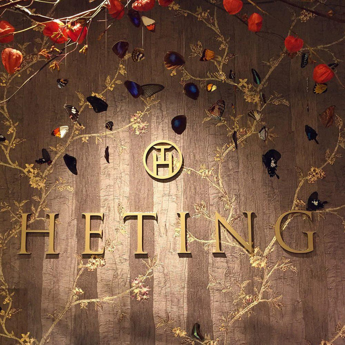 HETING POP UP IN RAINBOW BOUTIQUE, MACAU