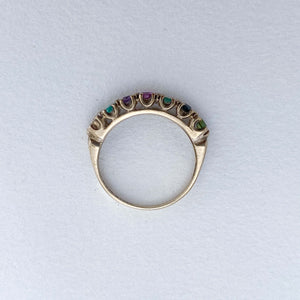 Vintage DEAREST Ring