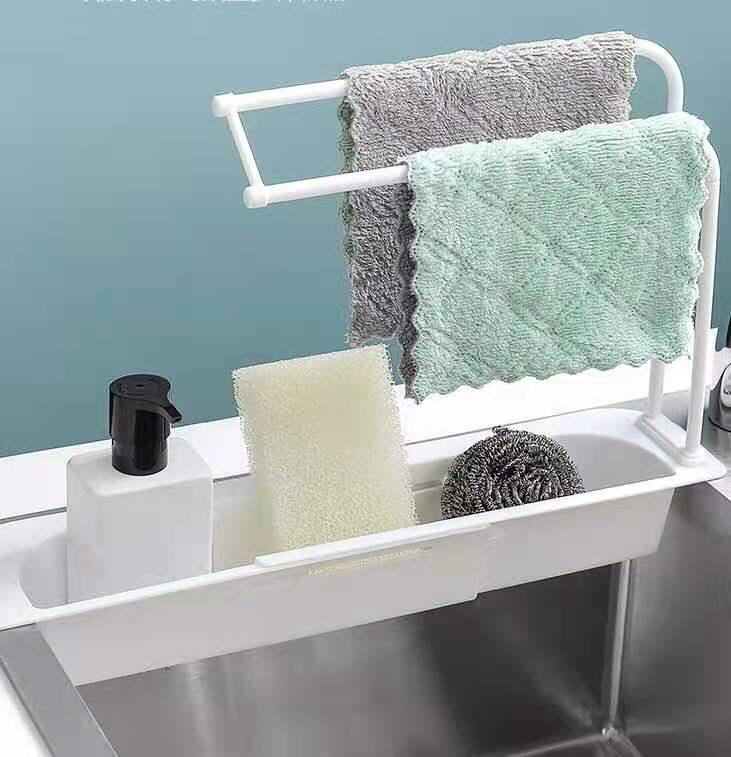 Home Storage Drain Basket, Kitchen Kit Snatcher Online Shopping South Africa