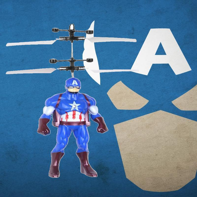 Induction Flying Superheroes Captain America Snatcher Online Shopping South Africa
