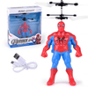 Induction Flying Superheroes Spider Man Snatcher Online Shopping South Africa
