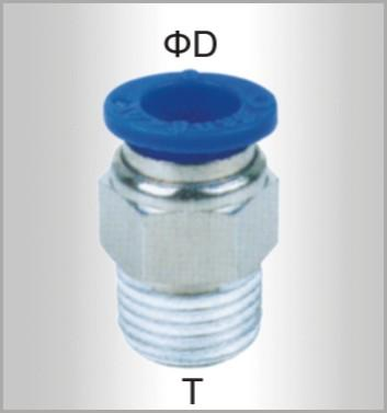 PU HOSE FITTING STRAIGHT STUD 10MM-1/4 M Snatcher Online Shopping South Africa