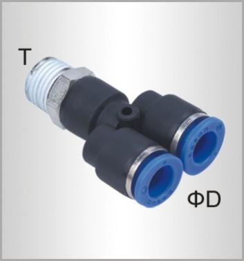 PU HOSE FITTING Y JOINT 6MM-1/8 M Snatcher Online Shopping South Africa