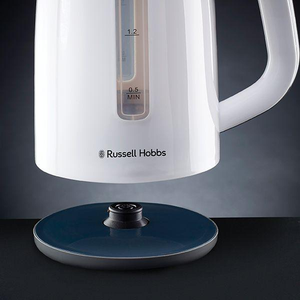 Russell Hobbs 360° Plastic Cordless Kettle - RHPK02 Snatcher Online Shopping South Africa