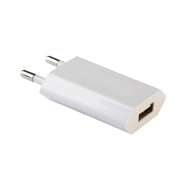 Ultra Link Charging Adapters Snatcher Online Shopping South Africa
