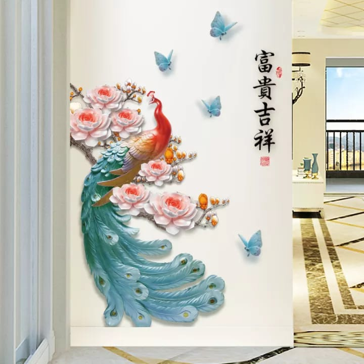 White Peacock Wall Sticker