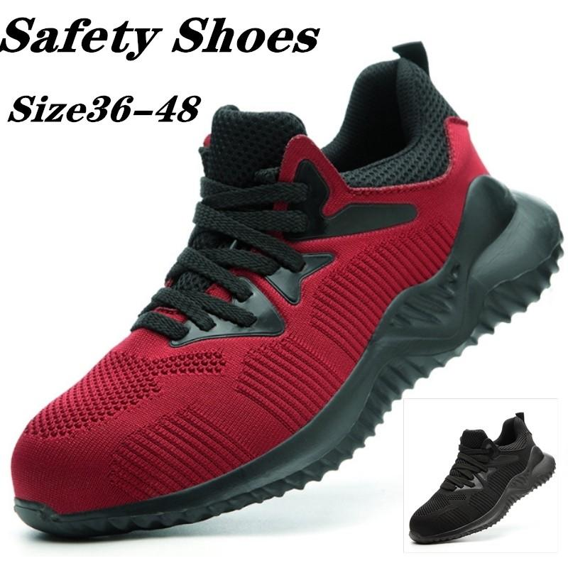 Modern Plain Safety Boots