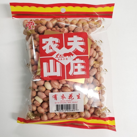 Dried Peanut (Raw) 12 oz (340 g)