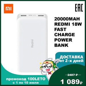 20000mAh Redmi 18W Fast Charge Power Bank Powerbank Xiaomi 20000mAh Redmi 18W Fast Charge Power Bank 20000 mAh 18 W PD QC type-c micro-usb charger compact portable dual-usb external battery PB200LZM 24983