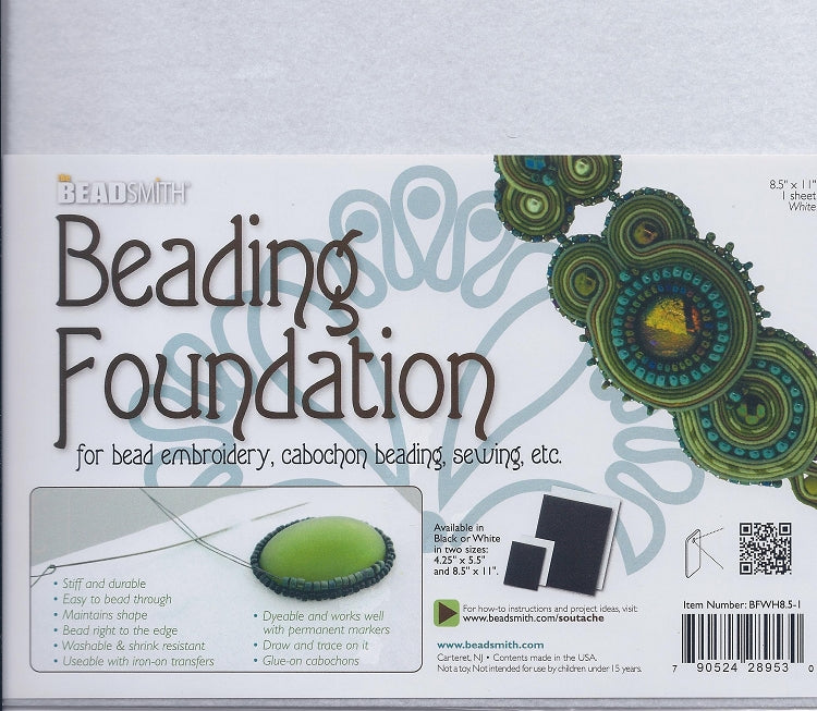 Beading Foundation 8.5x11 White