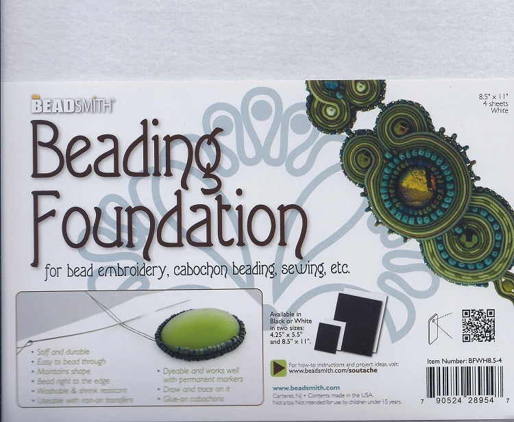 Beading Foundation 8.5x11 White (4 pc)