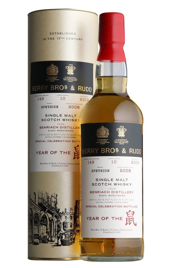 Whisky for Chinese New Year 2020