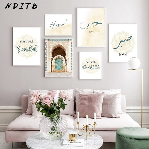 Islamic Poster Hassan Ii Mosque Morocco Wall Art Canvas Print Bismillah Alhamdulillah Picture Painting Modern Living Room Decor No Frame