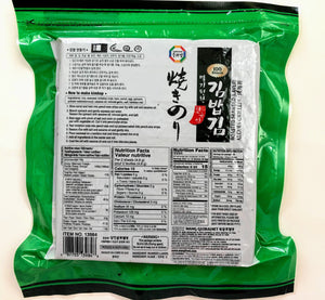 Korean Roasted Nori Seaweed (100 full sheets)