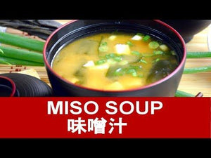 Japanese Instant Miso Soup, 8 Servings Packets with Tofu, Non-GMO, Gluten Free