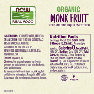 Now foods Monk Fruit Liquid, Organic Zero-Calorie Liquid Sweetener