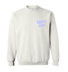 FKGP WHITE SWEATSHIRT