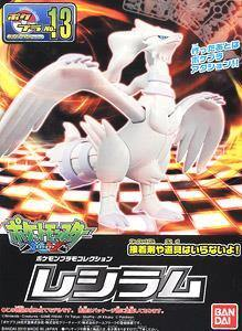 Bandai: POKEMON MODEL KIT RESHIRAM - Trinity Hobby