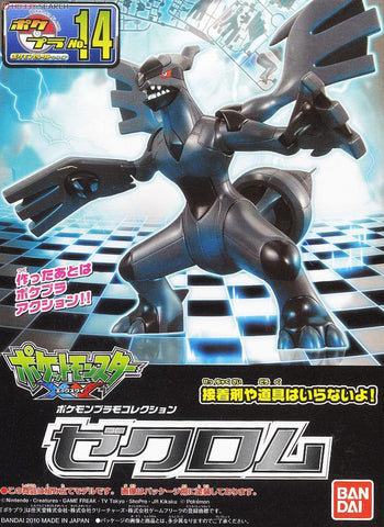 Bandai: POKEMON MODEL KIT ZEKROM - Trinity Hobby