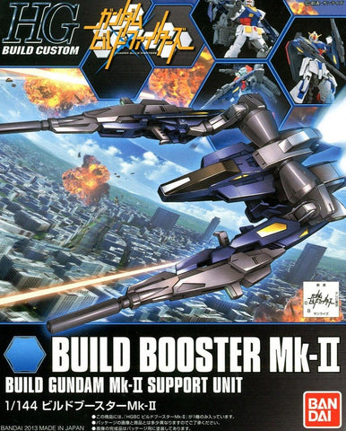 HGBF - Build Custom: Build Booster MK-II - Trinity Hobby