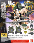 Bandai: HGIBO Mobile Suit Option Set 9 & Mobile Worker - Trinity Hobby