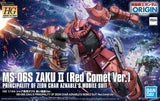 Bandai: HG 1/144 MS-06S ZAKU III PRINCIPALITY OF ZEON CHAR AZNABLE'S MOBILE SUITS Red Comet Ver - Trinity Hobby