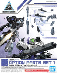 30MM 1/144 OPTION PARTS SET 1 - Trinity Hobby