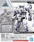 Bandai: 30MM 1/144 OPTION ARMOR FOR COMMANDER [RABIOT EXCLUSIVE / WHITE] - Trinity Hobby