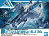 Bandai: 30MM 1/144 Extended Armament Vehicle (ATTACK SUBMARINE Ver.) [BLUE GRAY] - Trinity Hobby