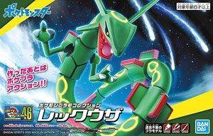 Bandai: Pokemon Model Kit RAYQUAZA - Trinity Hobby