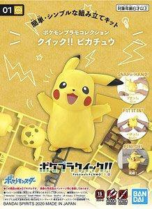 Bandai: Pokemon Model Kit Quick!! 01 PIKACHU - Trinity Hobby