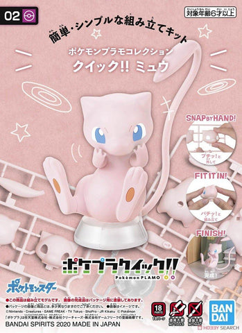 Bandai: Pokemon Model Kit Quick!! 02 MEW - Trinity Hobby
