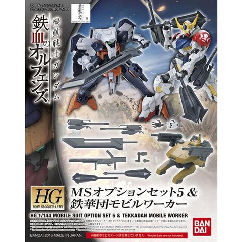 Bandai: HGIBO Mobile Suit Option Set 5 & Tekkadan Mobile Worker - Trinity Hobby