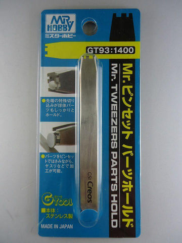 Mr Hobby: Mr Tweezers Parts Holder - Trinity Hobby