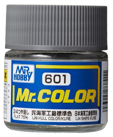 Mr Hobby: C609 Cleated Deck Color [Japan Maritime Self-Defense Force ships] - Trinity Hobby