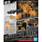CUSTOMIZE EFFECT (BURST SCENE Ver.) [ORANGE] - Trinity Hobby