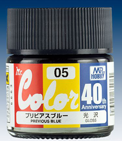 Mr. Color 40th Anniversary - Previous Blue