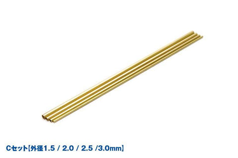 Wave: Wave NEW C PIPE C SET (1.5 / 2.0 / 2.5 / 3.0mm) - Fine to Thick Brass Pipes, Connectable Telescopic Set - Trinity Hobby