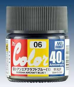 Mr. Color 40th Anniversary - Russian Aircraft Blue 1