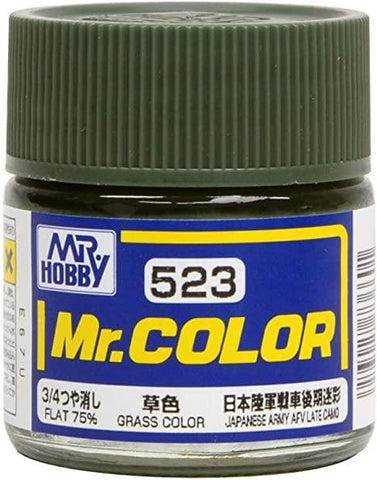 Mr Hobby: C523 Grass Color [Imperial Japanese army tank late camouflage ] - Trinity Hobby