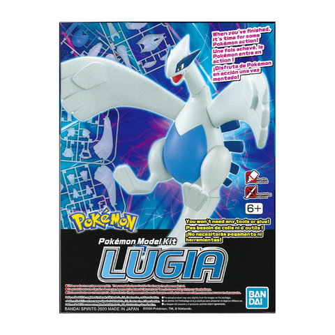 Bandai: POKEMON MODEL KIT LUGIA - Trinity Hobby