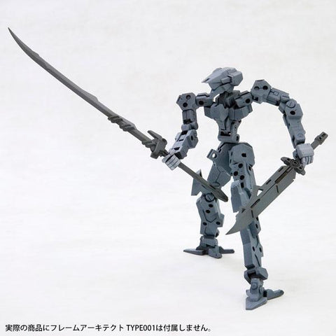 MSG Weapon Unit 14 Samurai Sword 2 - Trinity Hobby